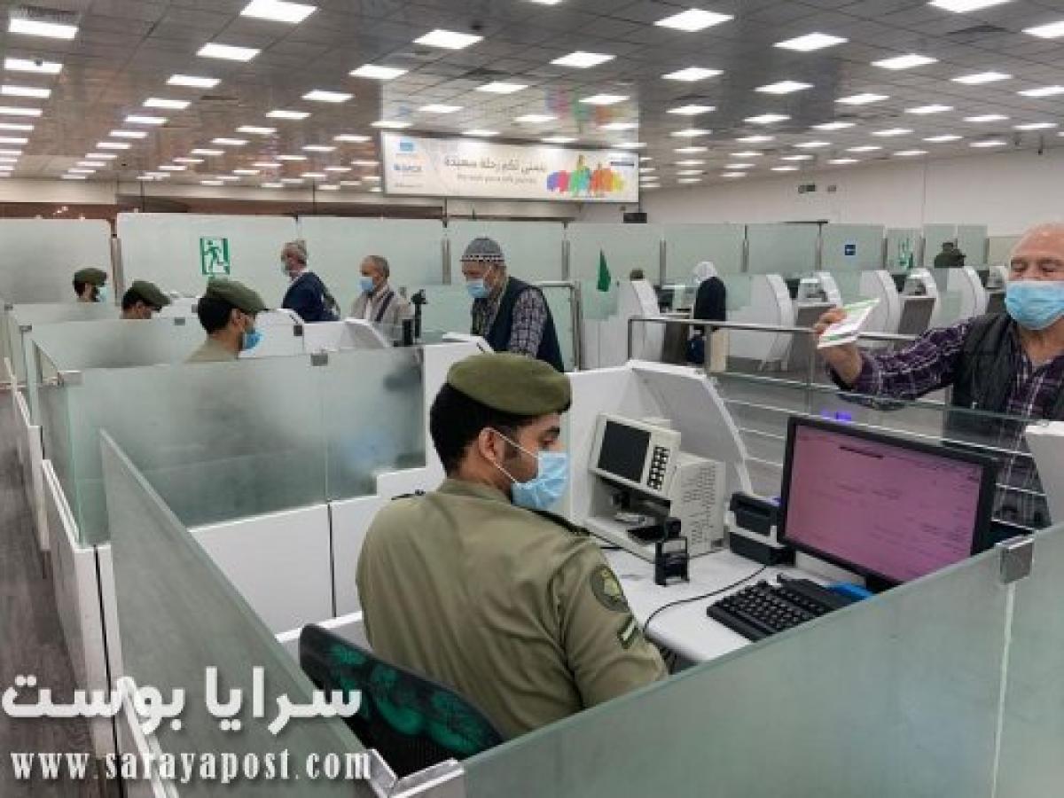 وكالة الأنباء السعودية: سفر المعتمرين المتأخرين عن المغادرة دون غرامات (صور)
