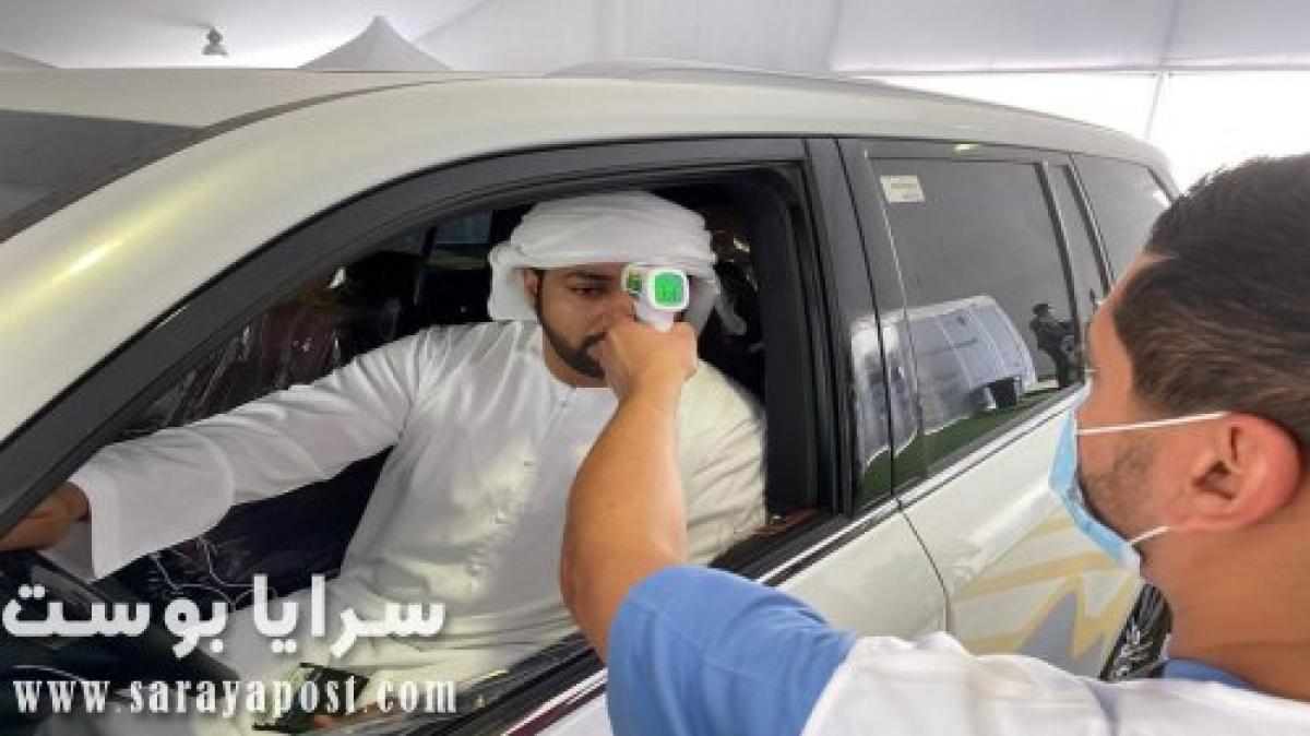 """«افحص وأنت بسيارتك"""".. مبادرة للكشف عن كورونا في السعودية"""