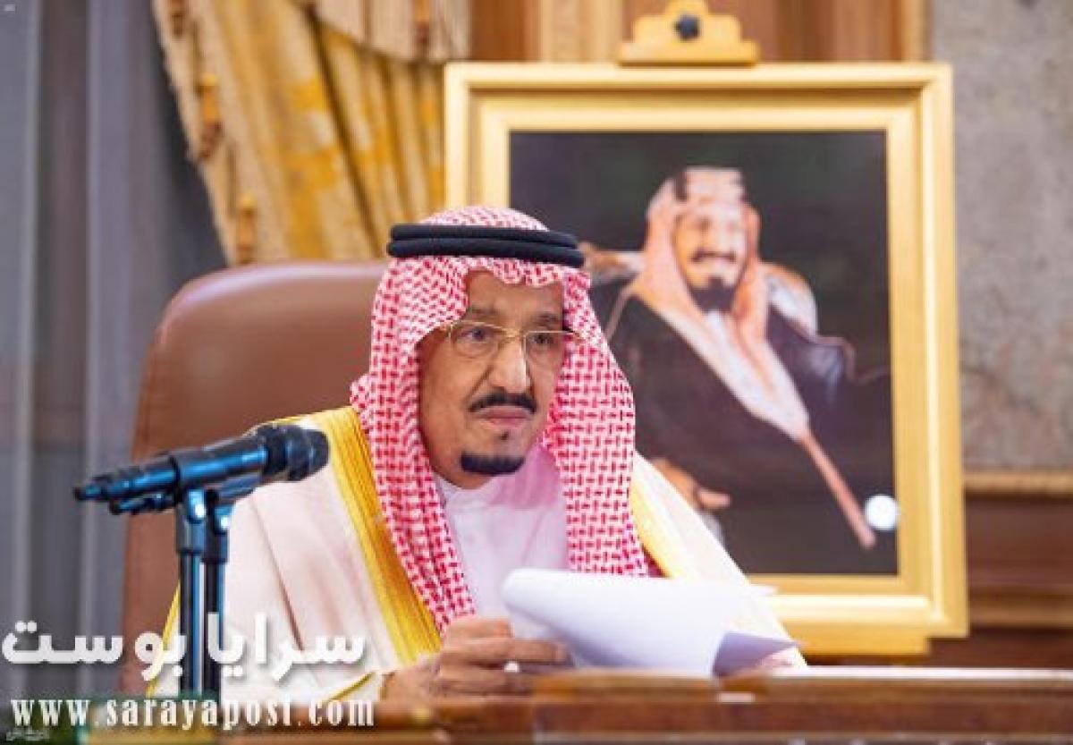 تفاصيل قرار الإفراج عن السجناء ووقف تنفيذ الأحكام في السعودية