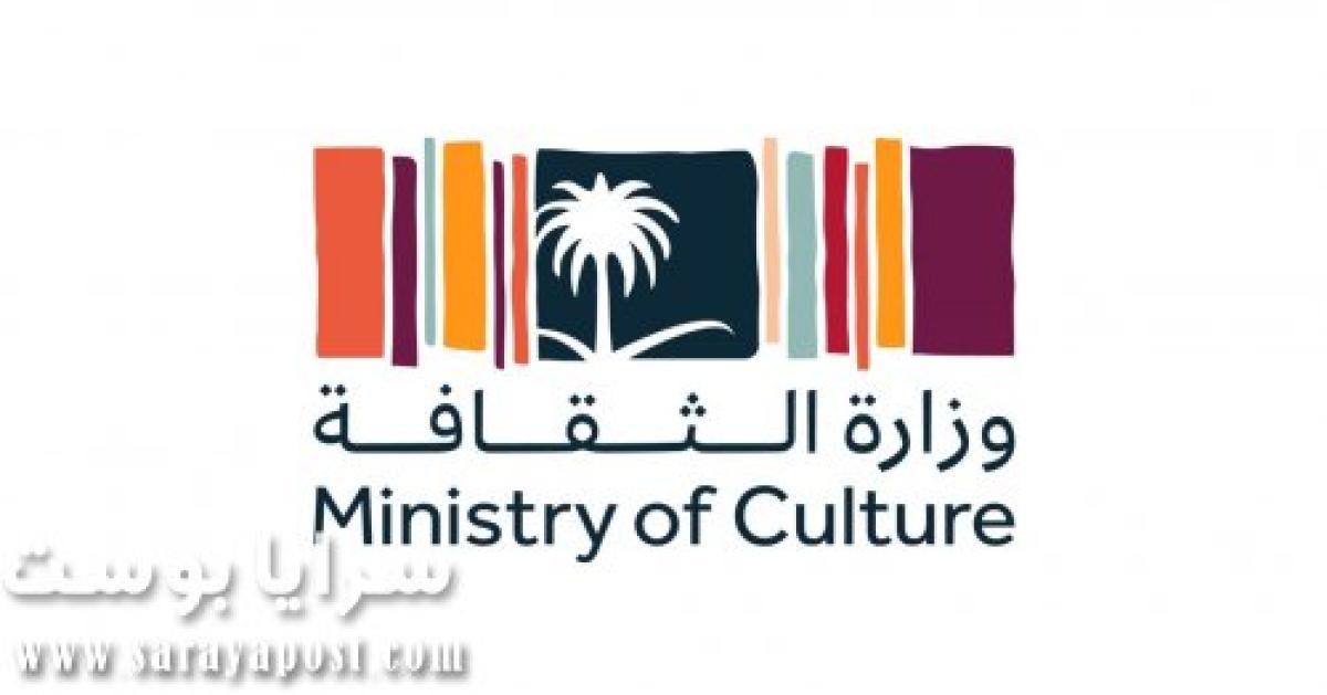 رابط ماراثون القراءة التابع لوزارة الثقافة السعودية.. شارك المبادرة