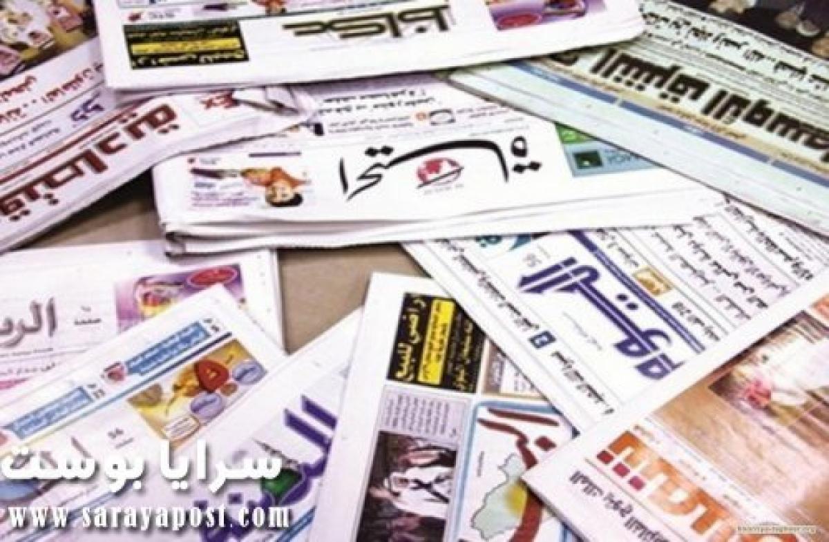 «العالم يئن.. والمملكة تنفق».. أبرز عناوين الصحف السعودية اليوم