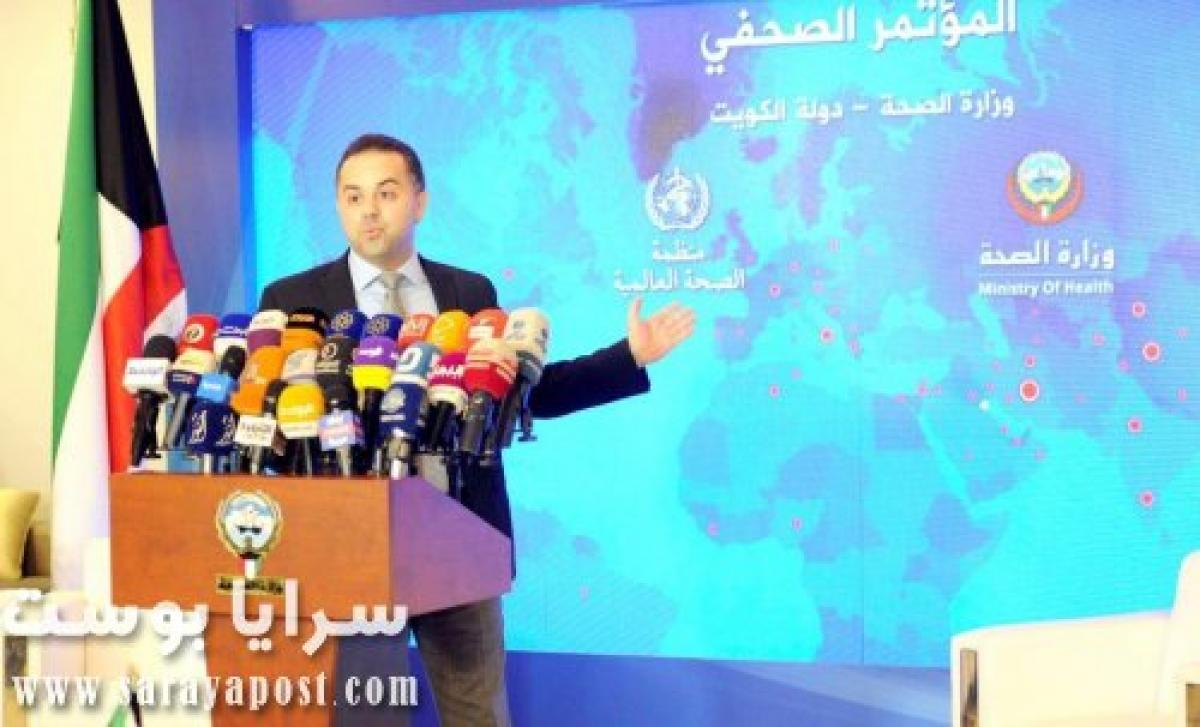 وزارة الصحة الكويتية: 112 إصابة جديدة بفيروس كورونا