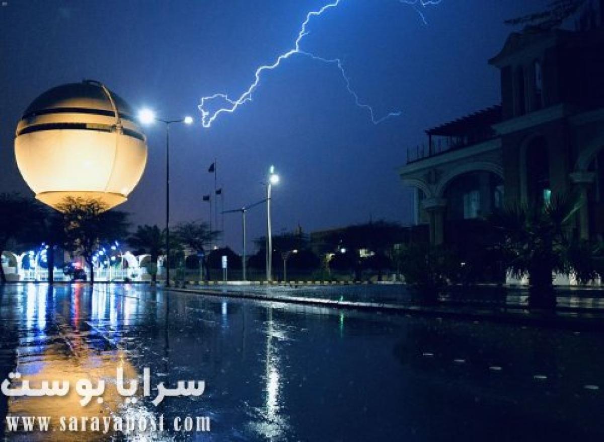 حالة الطقس في السعودية اليوم الأربعاء 8 أبريل 2020