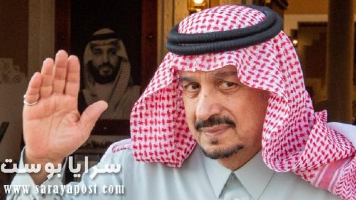 فيصل بن بندر يحاول تكذيب خبر إصابة 150 أمير سعودي بكورونا