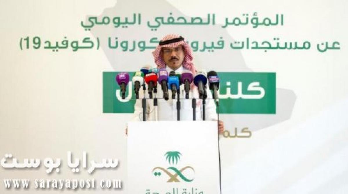 وزارة الصحة السعودية تناشد كل من لديه أعراض كورونا بالإبلاغ فورا
