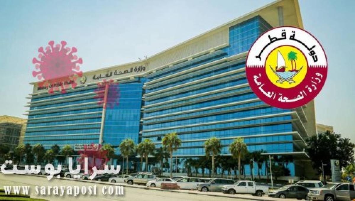 عاجل.. 2512 إصابة بفيروس كورونا في قطر