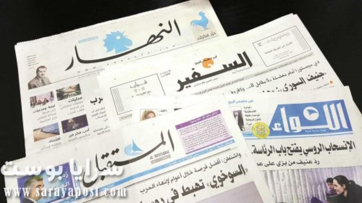 أبرز أخبار الصحف اللبنانية اليوم الجمعة 10 أبريل 2020