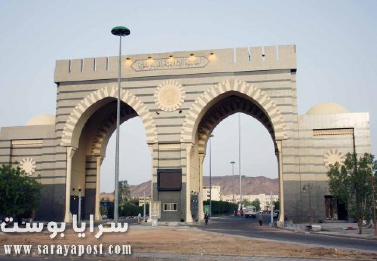 المدينة المنورة الآن.. الجامعة الإسلامية تدعم الأبحاث العلمية المتعلقة بكورونا