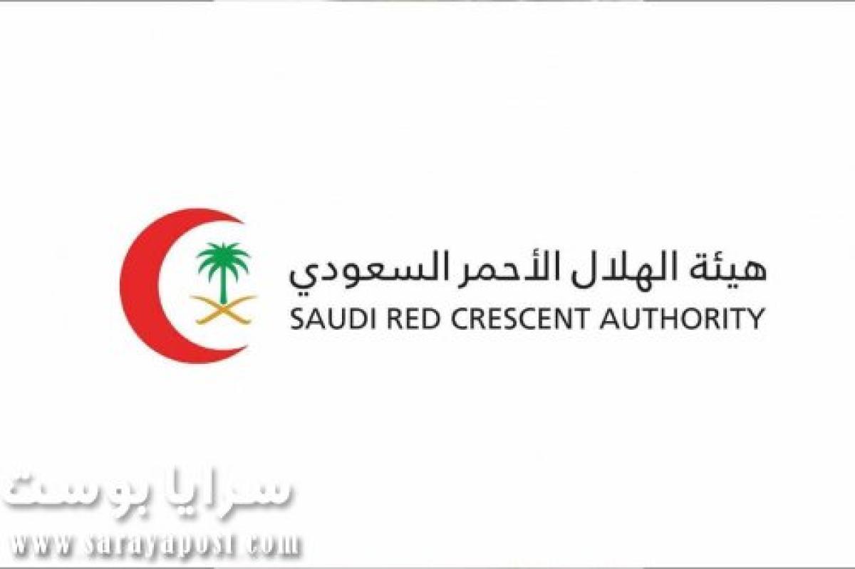 الهلال الأحمر السعودي يتلقى  نحو 5 آلاف بلاغ يومياً بسبب كورونا