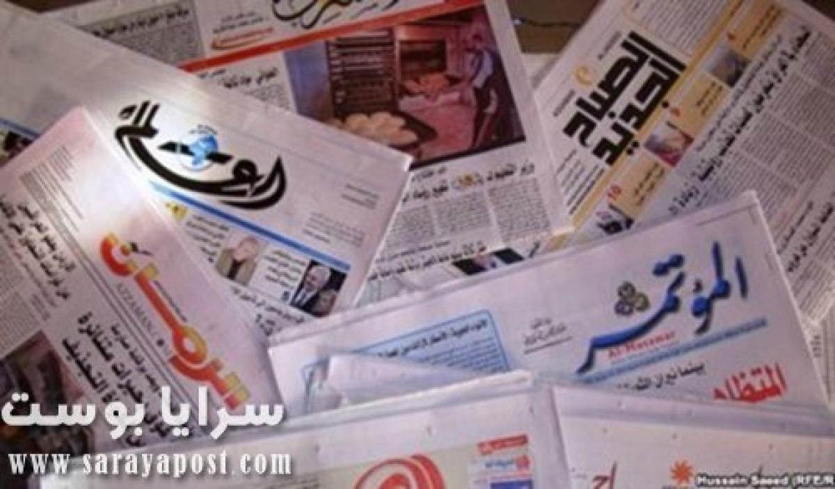 أبرز أخبار الصحف العراقية اليوم السبت 11 أبريل 2020