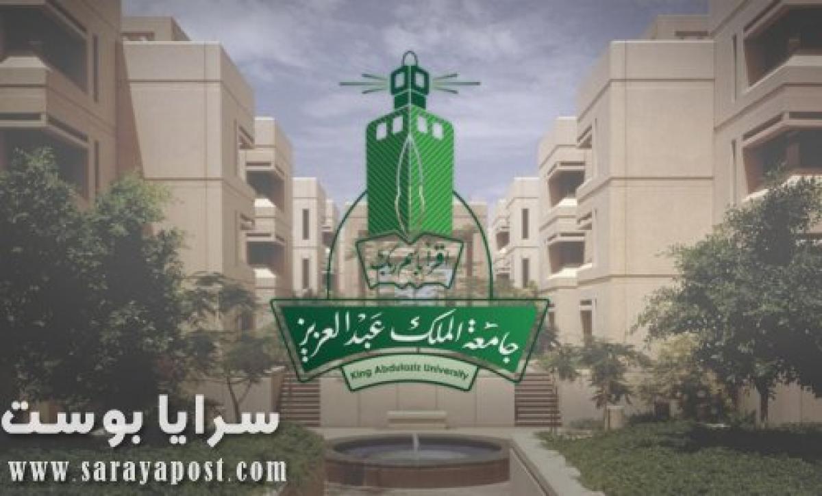 جامعة الملك عبدالعزير تطلق مبادرة دعم أبحاث فيروس كورونا