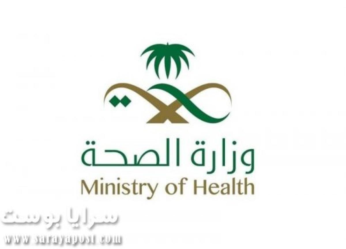 """الصحة السعودية تطلق خدمة """" الاختبار الذاتي """" ضد كورونا ، للمواطنين والمقيمين !"""