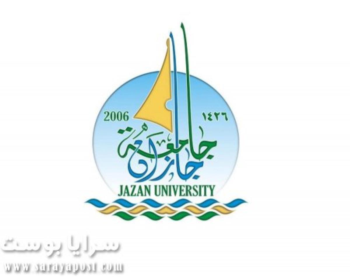 جامعة جازان تبين آلية إكمال العملية التعليمية للفصل الحالي