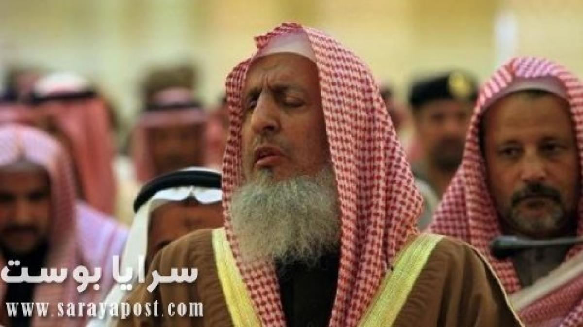 مفتي السعودية : الدعاء والاستغفار يدفع الضر ويرفع البلاء «تضرعوا إلى الله»