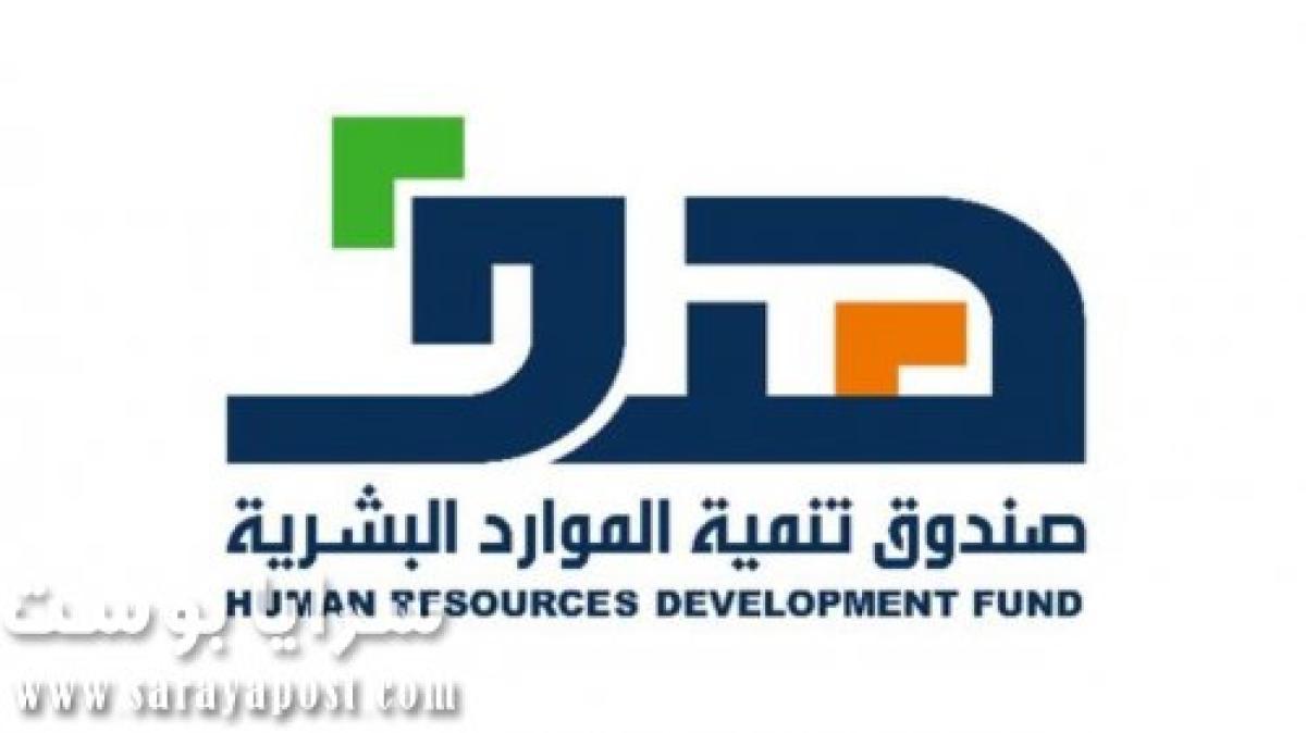 رابط التسجيل في مبادرة دعم التوظيف بالسعودية للحصول على الأموال