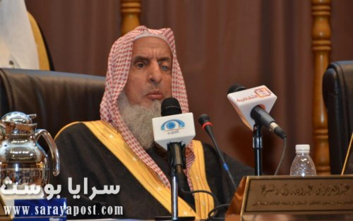 مفتي السعودية يصدر فتوى بجواز صلاة الأقارب على المتوفي بكورونا