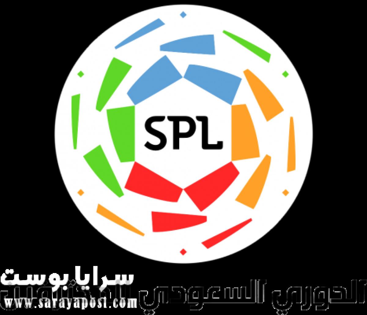 موعد عودة مباريات الدوري السعودي.. تفاصيل جديدة
