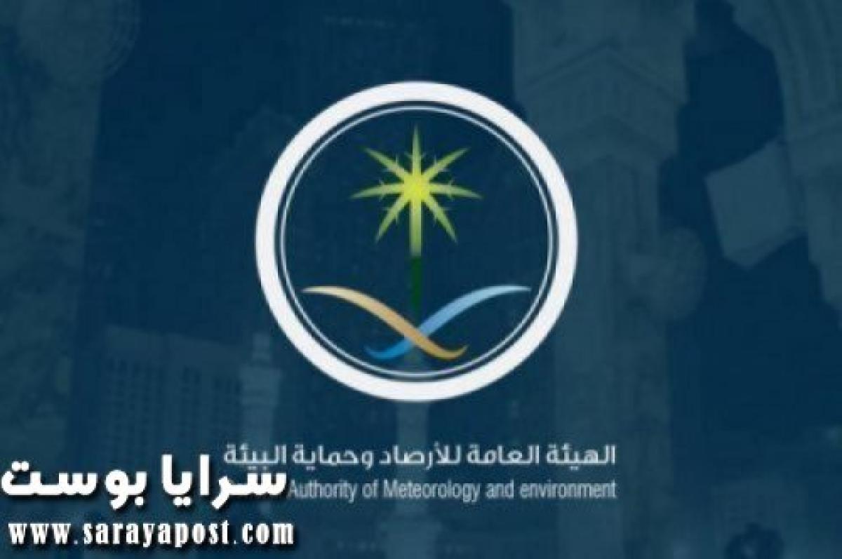 خريطة التقلبات الجوية والأمطار.. طقس السعودية اليوم حسب المدن