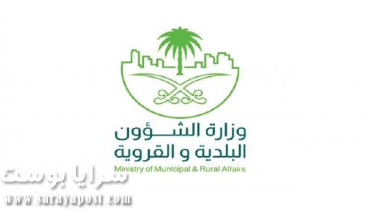 وزير البلدية يصدر شروط صحية لمساكن العمالة الوافدة في السعودية