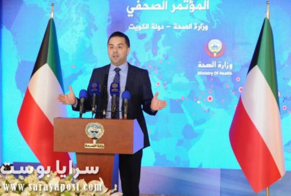 وزارة الصحة: هذه حقيقة عدد الإصابات الجديدة بكورونا في الكويت