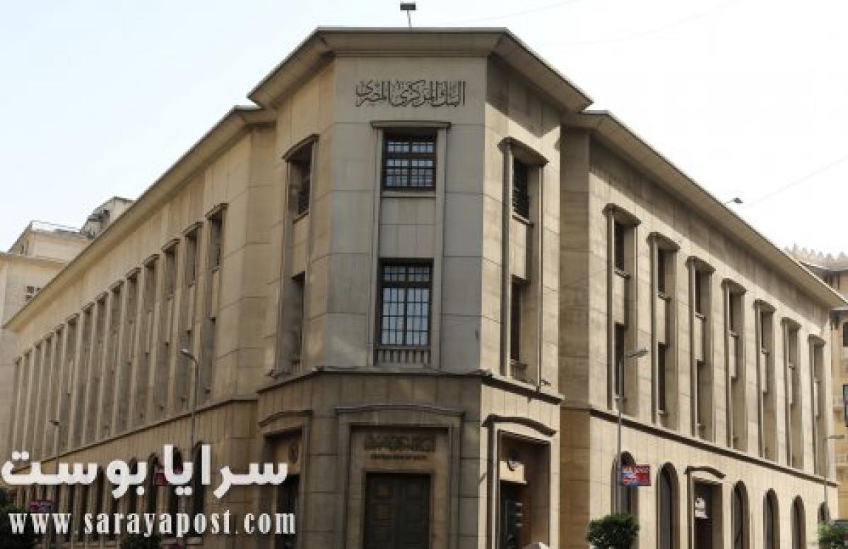 البنك المركزي: تحويلات المصريين العاملين بالخارج بلغت 3ر1 مليار دولار