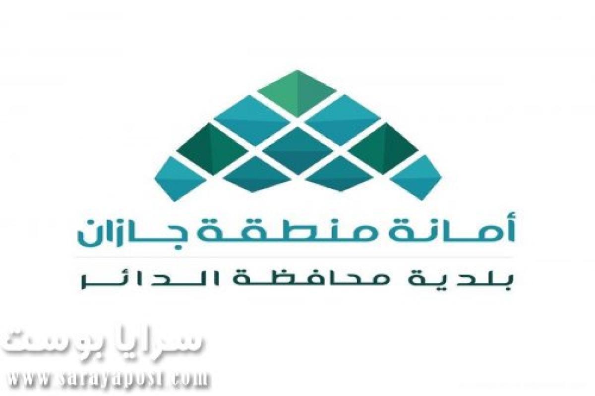 مفاجأة.. محافظة الداير المعزولة في السعودية خالية من كورونا