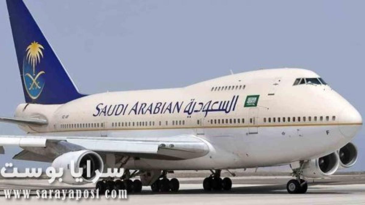 موعد عودة حركة الطيران السعودية وتوقعات بإغلاقها حتى نهاية العام