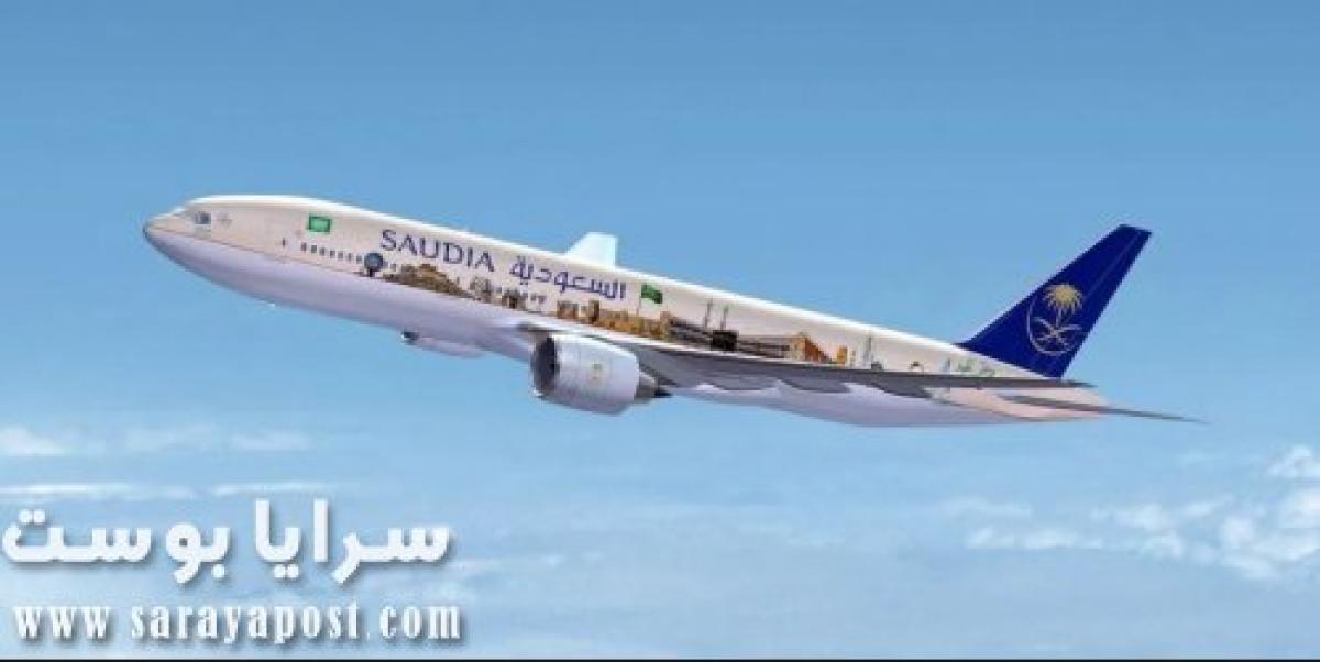رويترز تكشف تفاصيل عن موعد عودة حركة الطيران السعودية و توقعات مدي الاغلاق