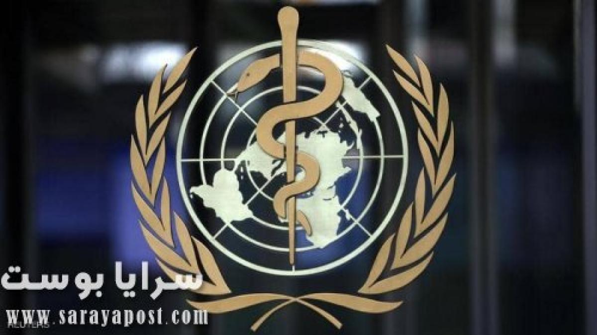 الصحة العالمية تكشف العدد الحقيقي لإصابات كورونا والوفيات حول العالم
