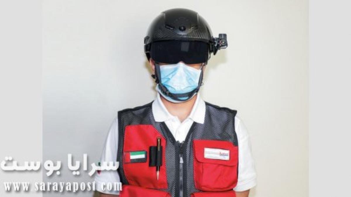 شاهد «الخوذة الذكية» أحدث تقنيات الكشف عن كورونا في الإمارات