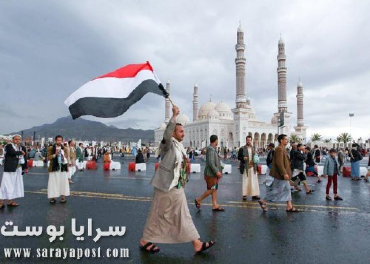 نشرة آخر أخبار اليمن الآن العاجلة اليوم 18 أبريل 2020