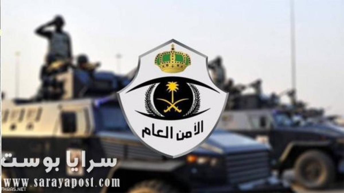 سقوط عصابة تزوير تصاريح التنقل أثناء منع التجول بالسعودية