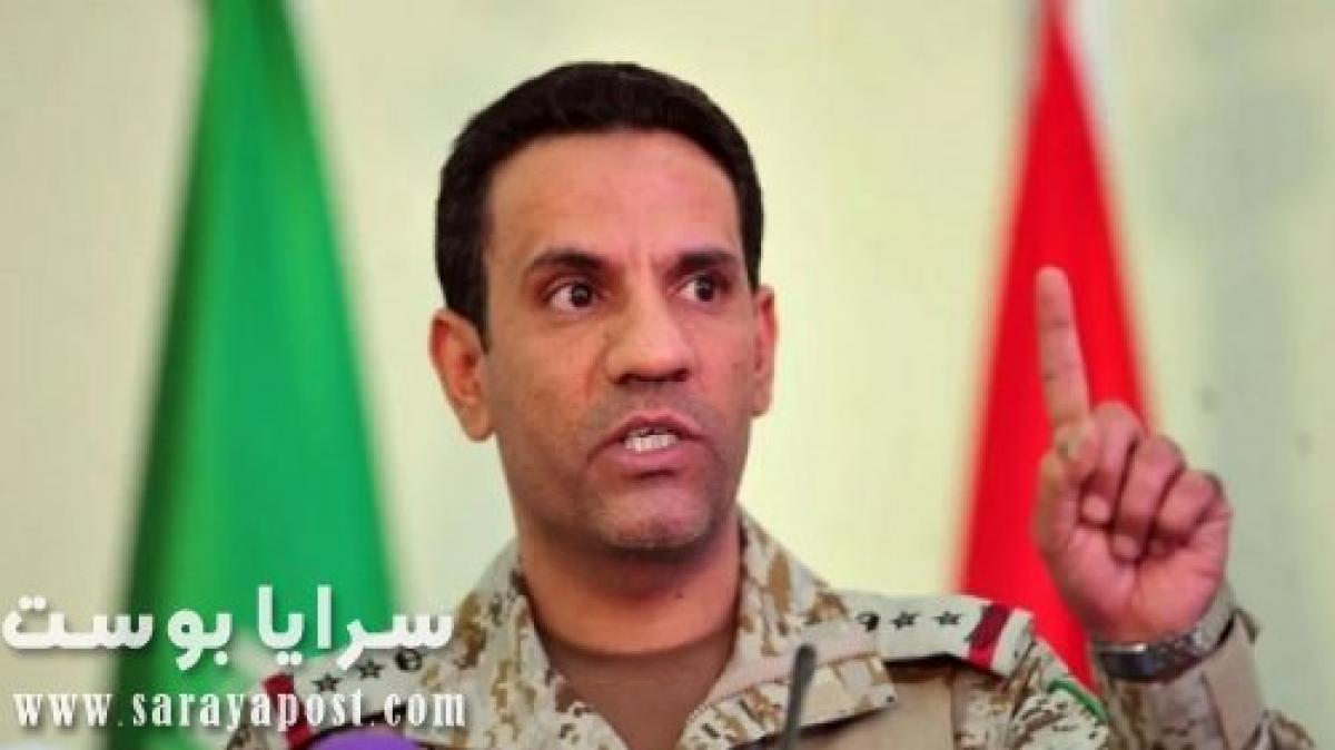 أخبار اليمن.. التحالف العربي يعلن قيام الحوثيون يقصف مآرب بصاروخ بالستي