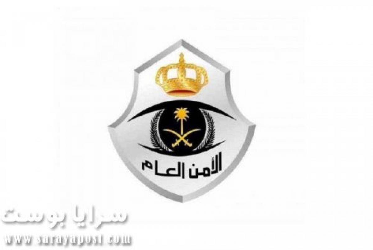 «الأمن العام»: إطلاق خدمة التنقل داخل المنطقة وبين المحافظات والأحياء داخل المدن