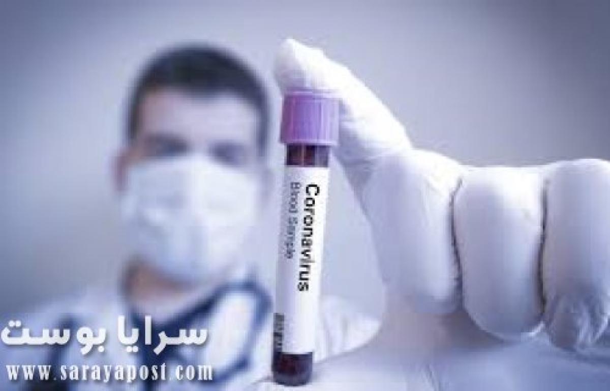 """"""" العربية """"  دواء تجريبي يفجر مفاجأة.. تعافي مرضى بأقل من أسبوع"""