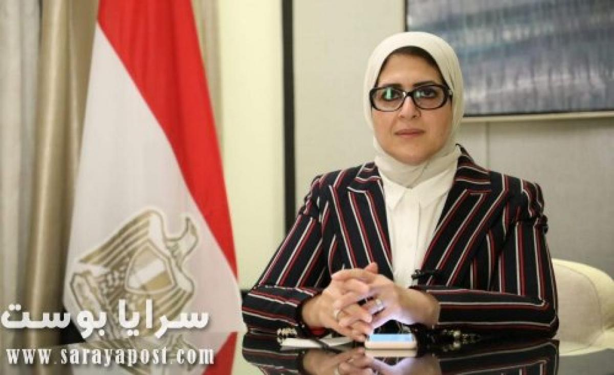 الصحة المصرية: 3144 إصابة بفيروس كورونا و239 حالة وفاة