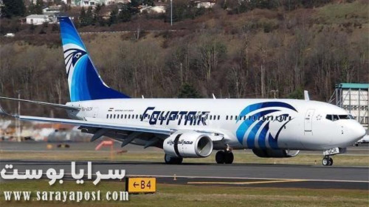 """مصر تسير 11 رحلة استثنائية لعودة العالقين بالخارج بسبب """" كورونا """""""