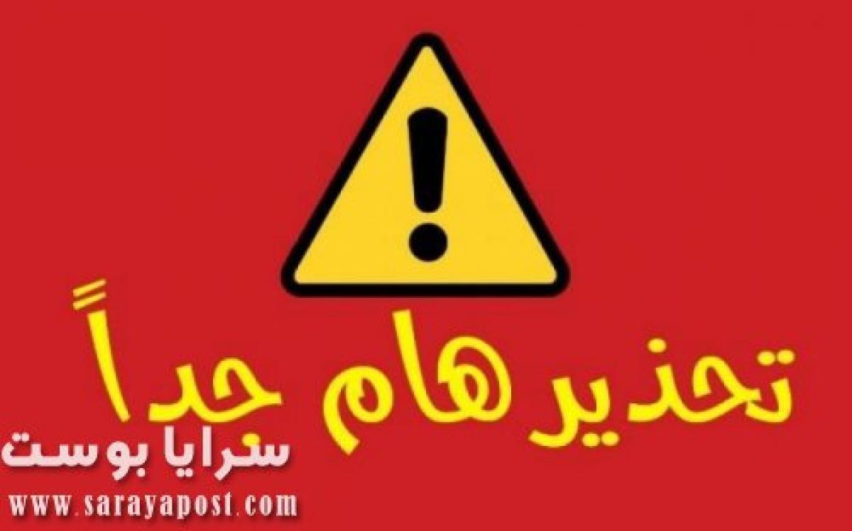 السعودية تحذر من 4 مهن أصحابها الأكثر نقلا لفيروس كورونا (انفوجراف)