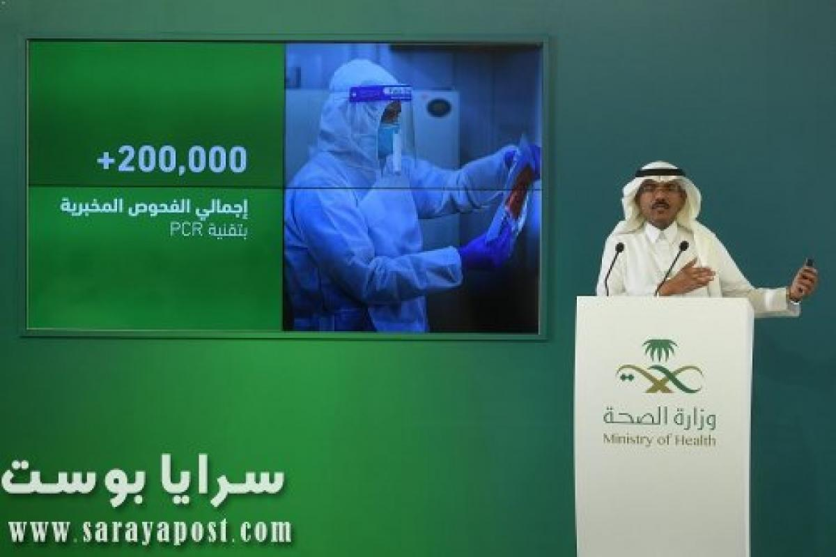 وزارة الصحة: 989 إصابة جديدة بكورونا بين العمالة الوافدة في السعودية