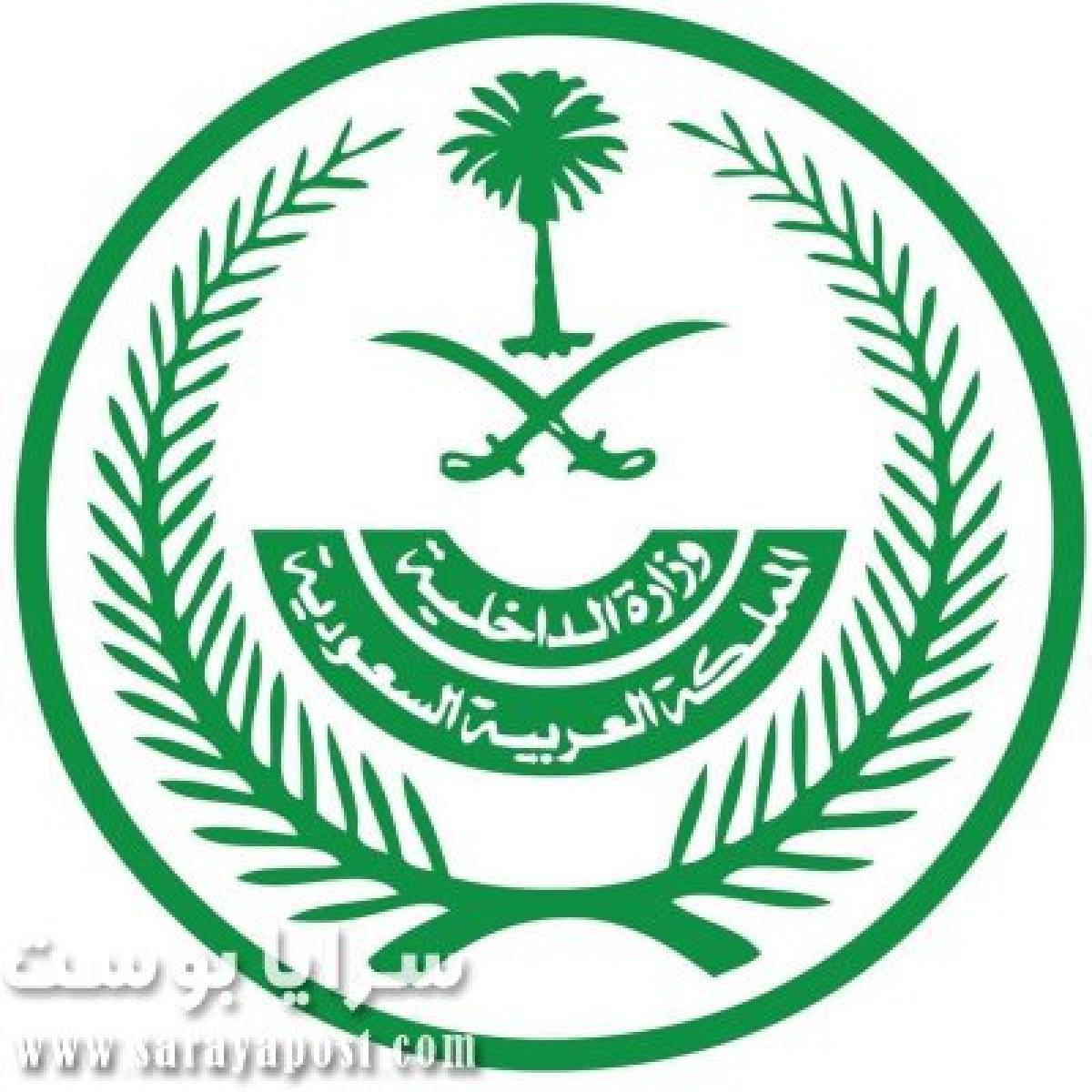 تعديل ساعات الحظر في السعودية خلال شهر رمضان