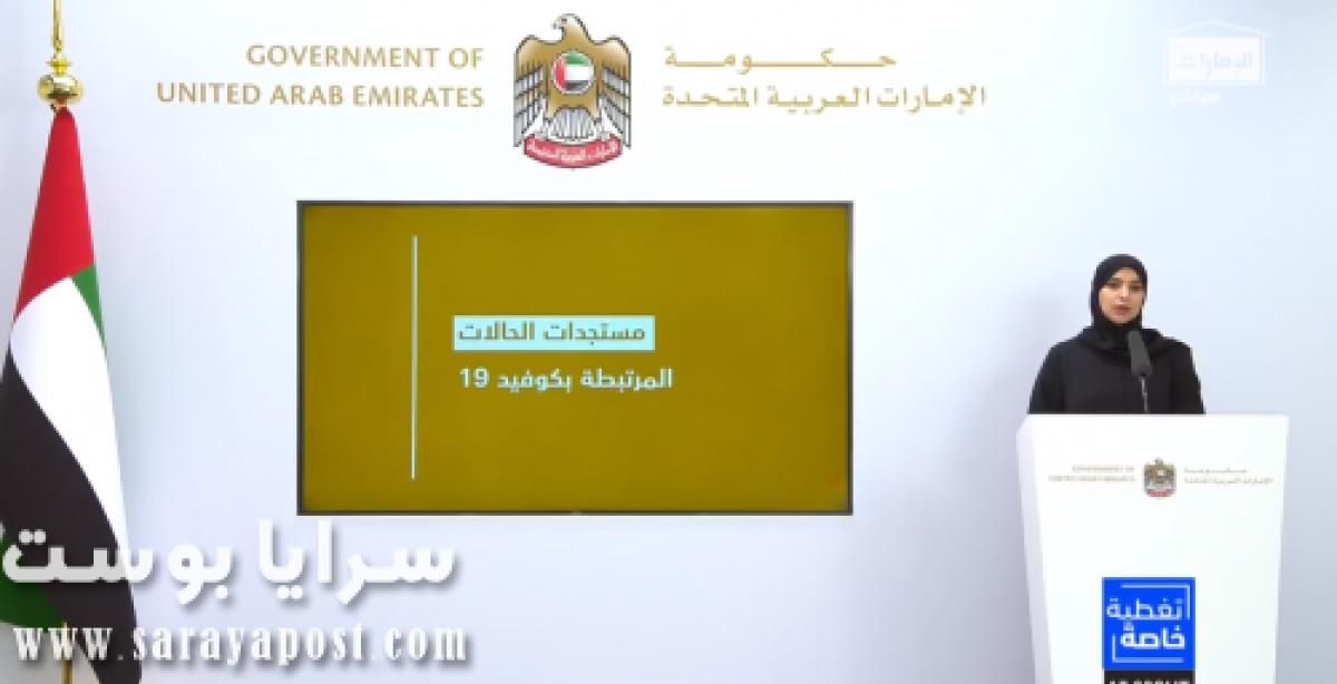 هل سيطرت الإمارات على فيروس كورونا؟.. الأرقام تكشف الحقيقة