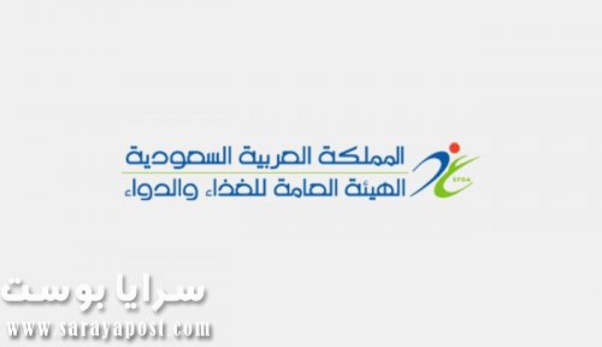 تحذير شديد من الحكومة السعودية بشأن «مشروب» منتشر يسبب السرطان
