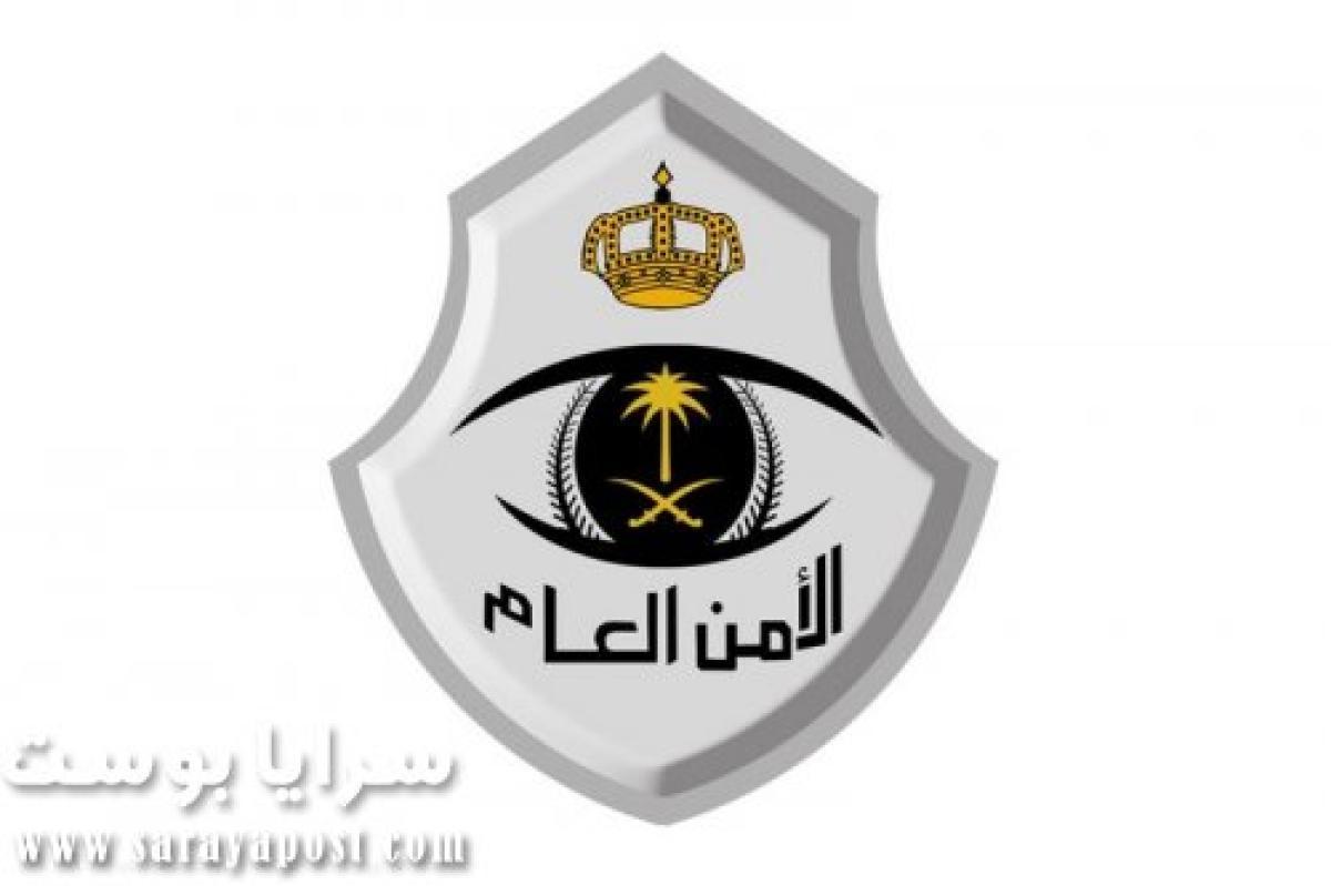 شرطة مكة المكرمة: اعتقال وافدين في القنفذة وهذا هو السبب