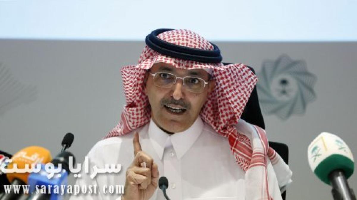 وزير مالية السعودية: أزمة اقتصادية كبرى لم نراها من قبل وإجراءات مؤلمة قريبا