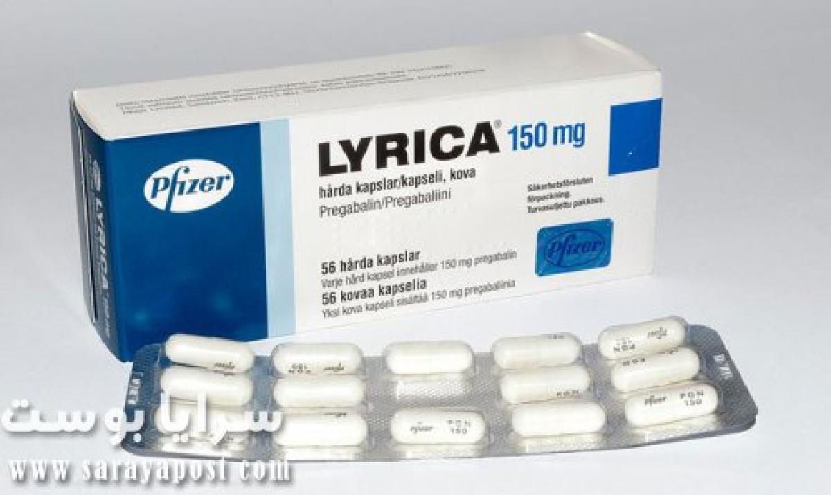علاج إدمان ليريكا في 3 خطوات.. كيف تواجه أعراض الانسحاب؟