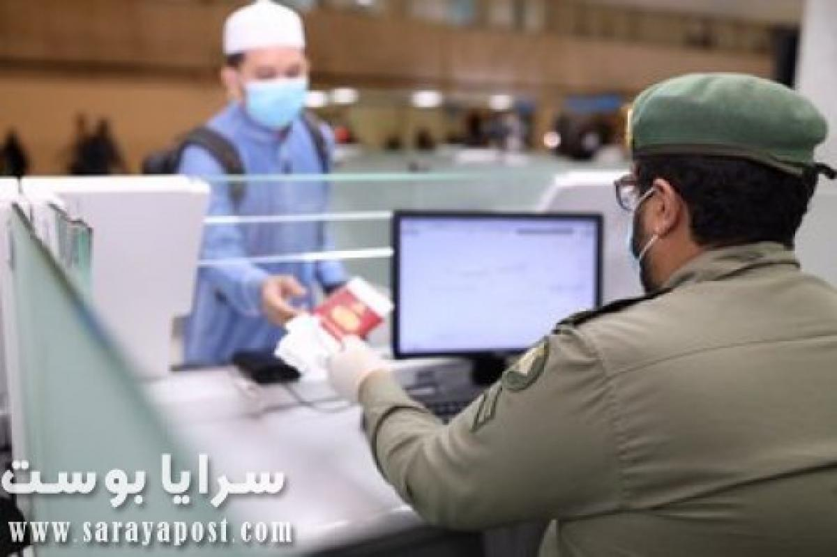 استعلامات الجوازات السعودية للمقيمين.. حل مشكلتك بخطوة واحدة