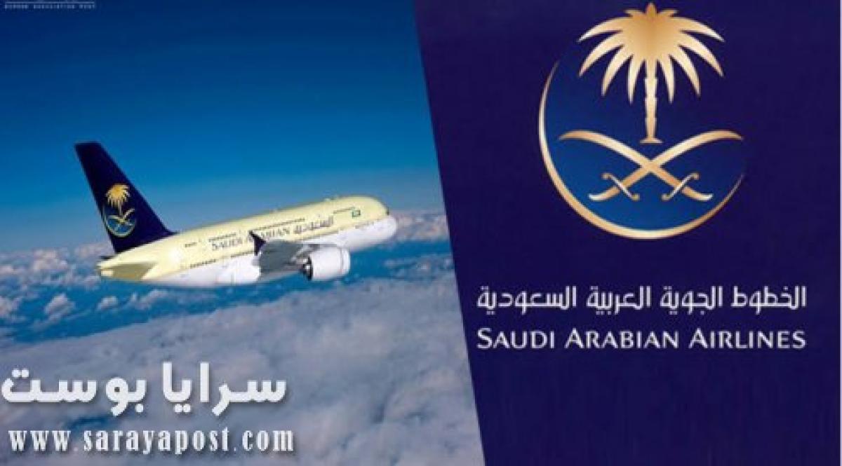 آخر مستجدات السفر وفتح رحلات الطيران في السعودية