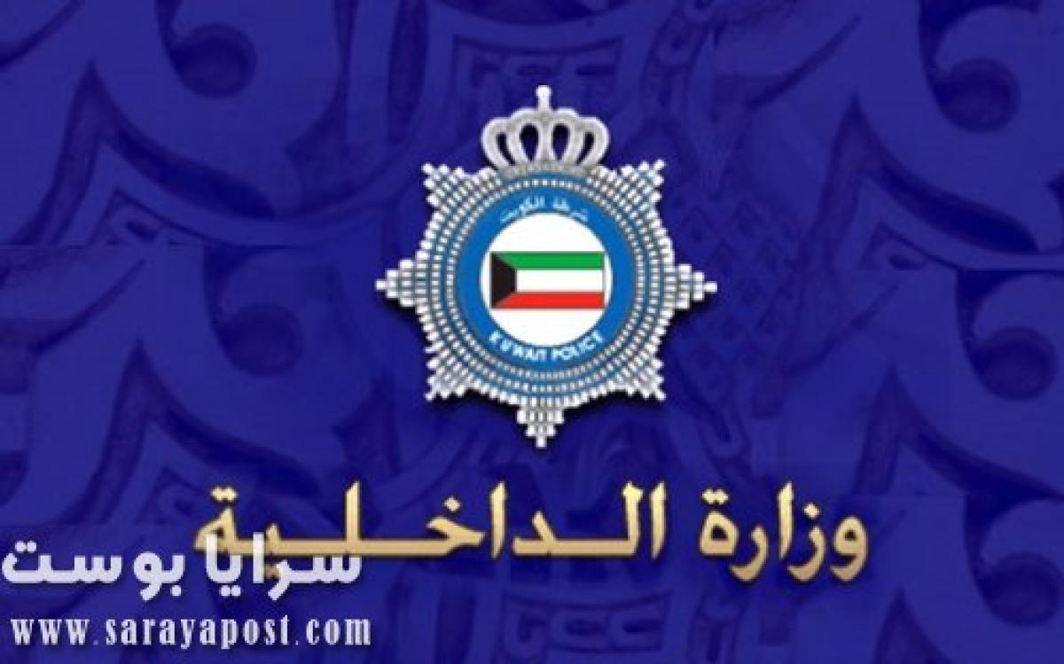 الكويت: اعتقال عامل نظافة أساء لحاكم دولة خليجية
