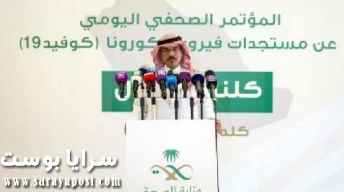 انخفاض عدد إصابات ووفيات كورونا الجديدة في السعودية اليوم