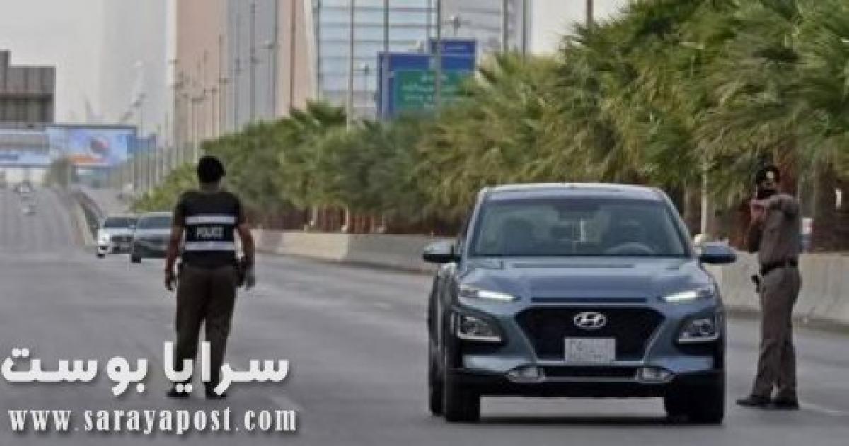 السعودية تعلن استبعاد أى مقيم غير ملتزم بارتداء الكمامة فى الأماكن العامة
